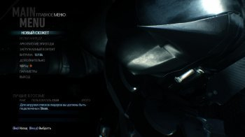 Batman: Arkham Knight - Game of the Year Edition [v 1.7 + DLCs] (2015) PC | Repack от xatab