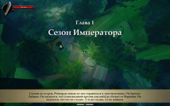 Stories: The Path of Destinies [Update 4] (2016) PC   RePack от R.G. Механики
