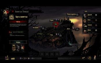 Darkest Dungeon [Build 24787 + 4 DLC] (2016) PC | RePack от xatab