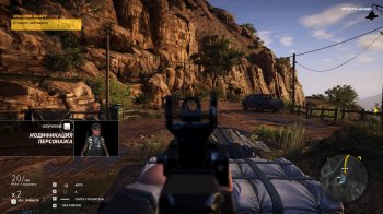 Tom Clancy's Ghost Recon: Wildlands - Ultimate Edition [build 4073014 + DLCs] (2017) PC   Repack от xatab
