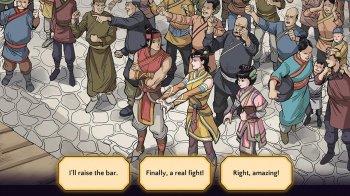Shuyan Saga (2017) PC   Лицензия