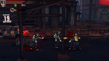 Bloody Zombies (2017) PC | RePack от qoob