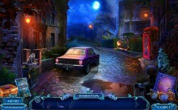 Загадочные истории 8: Опасные желания. Коллекционное издание (2017) PC | Пиратка