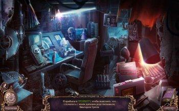 Мрачные истории 12. Грейвитч. Коллекционное издание (2017) PC | Пиратка