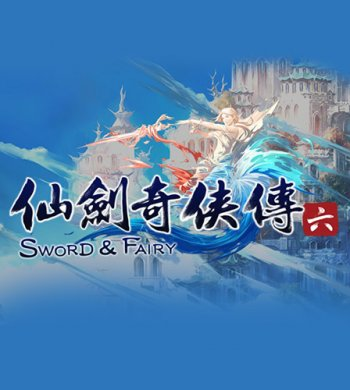 Chinese Paladin: Sword and Fairy 6 (2017) PC   RePack by FitGirl