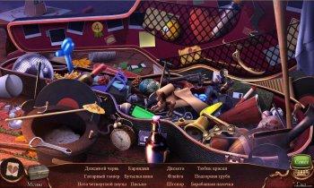 За семью печатями 16: Ревенант охотник. Коллекционное издание (2017) PC   Пиратка