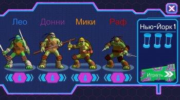 Teenage Mutant Ninja Turtles: Portal Power (2017) PC | RePack от qoob
