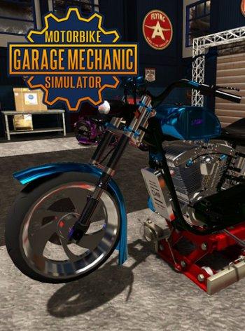 Motorbike Garage Mechanic Simulator (2018) PC   Лицензия