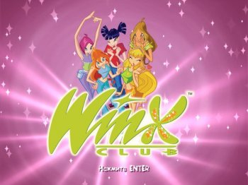 Winx Club / Клуб Винкс [5 в 1] (2010-2011) PC   Лицензия