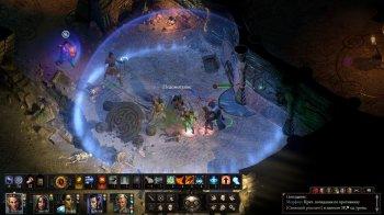 Pillars of Eternity II: Deadfire [v 4.1.2.0047 + DLCs] (2018) PC   RePack от xatab