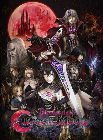 Bloodstained: Curse of the Moon (2018) PC | Пиратка