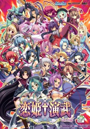 Koihime Enbu RyoRaiRai (2018) PC | Лицензия