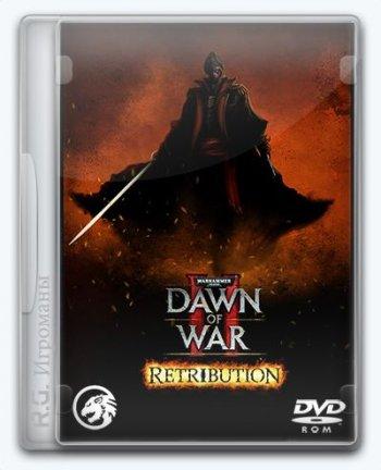 Warhammer 40,000: Dawn of War II: Retribution [v 3.19.1.10320 + DLCs] (2011) PC   SteamRip от R.G. Игроманы