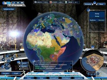 UFO: Aftershock / UFO: Возмездие (2005) PC   Лицензия