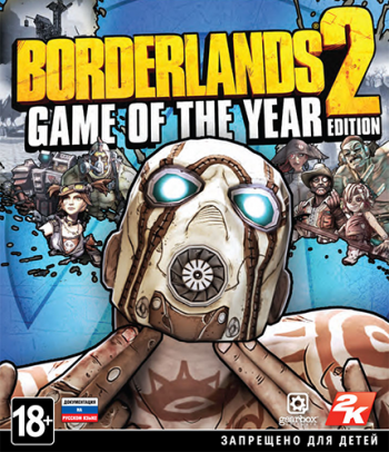 Borderlands 2 [v 1.8.5 + DLCs] (2012) PC | Repack от xatab