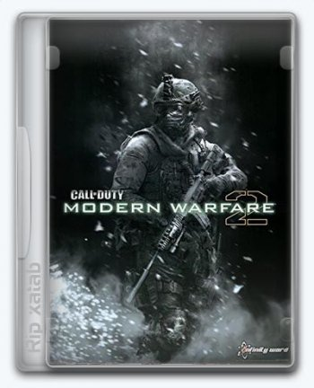Call of Duty: Modern Warfare 2 (2009) PC | Rip от xatab