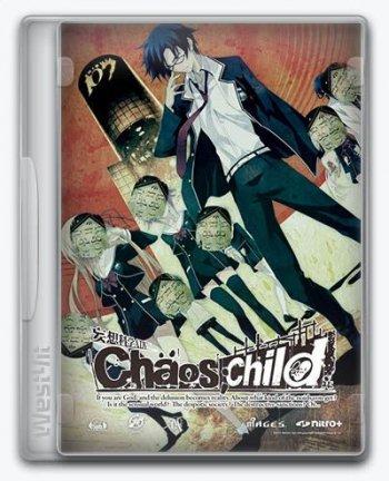 CHAOS;CHILD (2019) PC   Лицензия