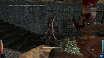 Dark Messiah of Might and Magic (2006) PC | Repack от R.G. Origami