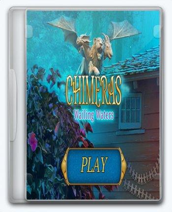 Chimeras 9: Wailing Waters  (2019) PC   Пиратка