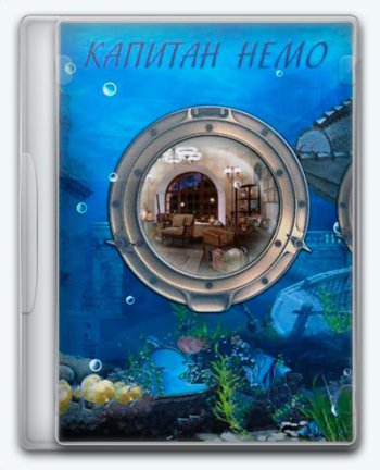 Hidden Object Adventure: Captain Nemo / Hidden Object Adventure: Капитан Немо (2018) PC | Пиратка
