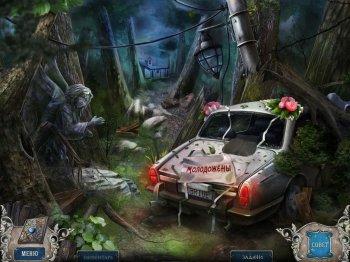 Silent Scream 2: The Bride / Немой крик 2: Невеста (2013) PC | Пиратка