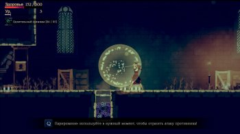 Minoria (2019) PC   Лицензия