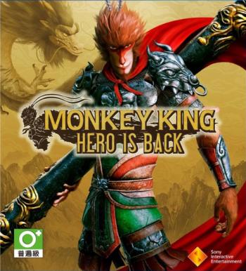 MONKEY KING: HERO IS BACK (2019) PC   Лицензия